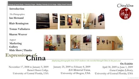 ChinaVine Photo Exhibition Website